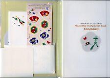 Japan 2019 Grußmarken Kanazawa Letterset Folder Greetings MNH