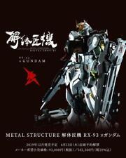METAL STRUCTURE  RX-93  ν Gundam Mobile Suit Char BANDAI SPIRITS 1/60 Robot