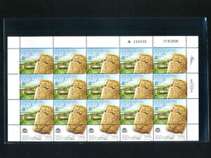 Israel Stamps:Sheet, 2008 * 8.50 X 15 * The letter from Ugarit, 1230 bce * MNH *