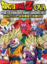 DVD Anime Dragon Ball Z OVA Plan to Eradicate Super Saiyans 2011 English Sub