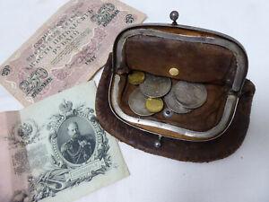 Russland  Zarenreich Geld.
