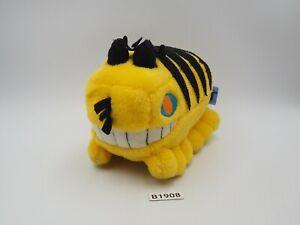"Studio Ghibli Museum B1908 Yellow Cat Bus Plush 5"" Stuffed Toy Doll Japan"