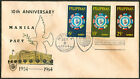 1964 Philippines 10TH ANNIVERSARY MANILA PACT 1954-1964 First Day Cover - A