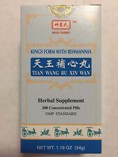 Emperor's Tea Pill - Tian Wang Bu Xin Wan -  天王补心丸