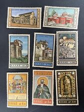 O4/67 World Greece Stamps 1963 Scott Set Of 8 MNHOG Very Clean Coll