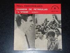 45 tours EP - Mikis THEODORAKIS - CHANSON DE PETROULIAS - ANNEES 1960