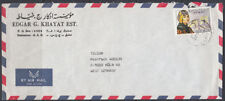 1987 Syrien Syria Cover to Germany, Tourismus Tourism [ck036]