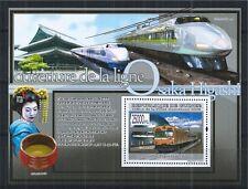 GUINEA 2008 BLOCK 1578 ** LOCOMOTIVE RAILWAY TRAIN OSAKA HIGASHI JAPAN
