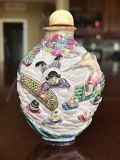 OLD Antique Chinese Porcelain Molded Famille Rose Snuff Bottle Qianlong Mark