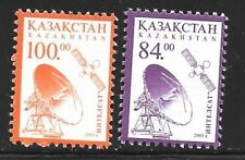 KAZAKHSTAN SC 407-8 NH issue of 2003