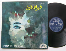 LP Farid El Atrache - Same - VG++ Cairophon XLPCL 102