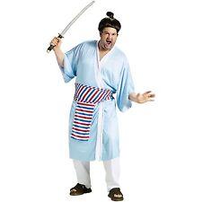 Adult STD Comedy TV Show SNL Saturday Night Live Samurai Futaba Hitman Costume