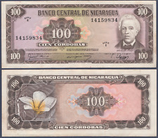 NICARAGUA P132***100 CORDOBAS***ND 1979***AU****USA SELLER