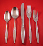 Oneida Rose Duet Glossy Stainless Flatware Your Choice