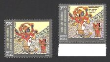 India 2008 Geet Govind Matsyavatara: The Fish Incarnation with brown omitted MNH