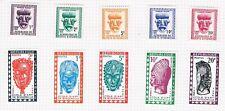 B1974 - CÔTE D'IVOIRE - Timbres Taxe N° 19 à 28 Neufs*