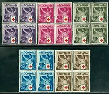 1941 Red Cross,Charity,Rotes Kreuz,Croix Rouge,Cruz Roja,Romania,Mi.696,MNH,x4
