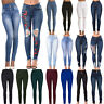 Women High Waist Slim Fit Jeans Skinny Ripped Denim Pencil Pants Stretch Trouser