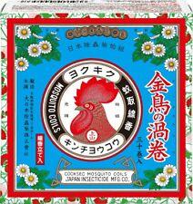 UZUMAKI Katori Senko Mosquito Repelling Coil 30 Regular mini Coils KINCHO Japan