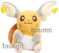 "Raichu 5.5"" Pokemon Soft Plush Figure Toy Stuffed Animal Doll High Quality"