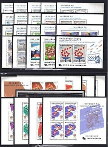KOREA SOUTH , 1986 / 1988 , SET of  ALL 29 S/S , OLYMPIC GAMES 1988 , MNH