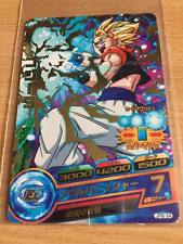 Carte Dragon Ball Z DBZ Dragon Ball Heroes Jaakuryu Mission Part SP #JPB-34 Gold
