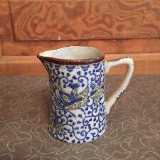 1900 1940 Antique Ceramic Amp Porcelain Creamers Amp Sugar