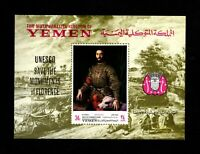 YEMEN, MI # BLK 80B, MNH, S/S, 1968, UNESCO, Save the  Monuments, A5FX-A
