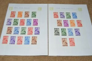 Collection British Commonwealth 1948 Royal Wedding unused stamps