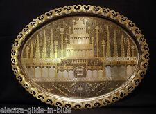 MIDDLE EASTERN FINELY ENGRAVED SILVER AND GOLD OVAL SERVING TRAY C1880