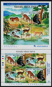 Korea 1929 MNH Protected Animals, Bear, Otter, Leopard
