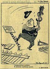 1949 Russian newspaper IZVESTIA Stalin Life in USSR People's Republic of China