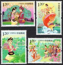 China 2012-20 Chinese Folklore Liu Sanjie  劉三姐 4V MNH