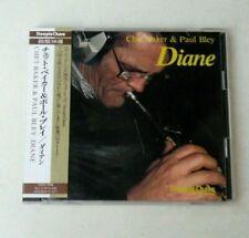 CHET BAKER & PAUL BLEY - DIANE - CD JAPAN W/OBI - FU