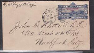 HAWAII^^^^BOB  1896 U12 cover Honolulu to  NY  city    +++@ dca 700ha