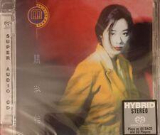 Shirley Kwan - 關淑怡 Montage  2017 SACD