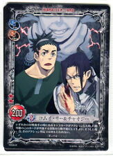 "D.Gray-man Gaming card Speciale N.10026-R dell'espansione ""CROWN CLOWN"""