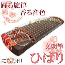 Half Length Koto Beginner Set 13-stringed Half Length Harp