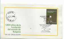 VENEZUELA 1982 FDC 1300 YEARS OF THE FOUNDATION OF BULGARIA, HISTORY FLOWER