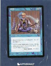 MTG - Tempest: Meditate (Japanese) [LV1432]