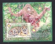 2014 MALAYSIA WORLD YOUTH STAMP EXHIBITION No:5 (M/S) MNH