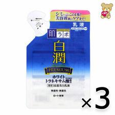 ☀[3pack set]Rohto Hadalabo SHIROJYUN PREMIUM Whitening milky lotion 140mL Refill