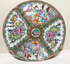 Antique 19th C China Export hand painted famillie Rose porcelain plate  Dia 23cm