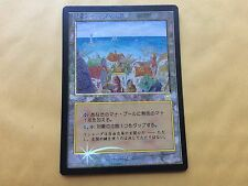 Crimped Japanese Foil RISHADAN PORT Misprint MTG Magic Card Vintage inked at top