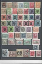 UKRAINE   MINT HINGED AND USED COLLECTION