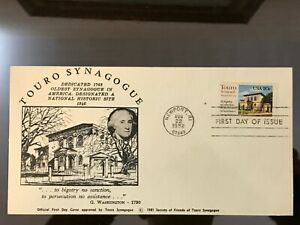 1982 USA Cover FDC *Touro Synagogue*