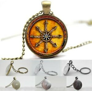 Arms of Chaos Symbol - Photo Glass Dome Necklace, Pendant, Keyring