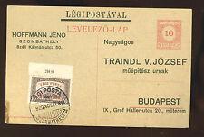 Hungary:1920 airmail, Szombathely - Budapest (Mu.11a, 600 points)