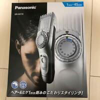 Panasonic electric hair clipper hair cutter charging AC type ER-GC70-S F/S [JP]