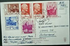 TAIWAN 1957 AIRMAIL PICTURE POSTCARD FROM TAIPEI TO SWITZERLAND - SEE!